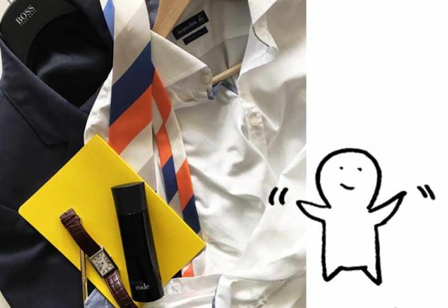 Blogbeitrag Männer Parfum Herrenparfum Duft Modeblog für Männer